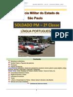 83d6aaa3595898c581da71cb265410d3.pdf