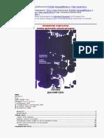 martynov.pdf