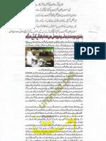 Aqeeda Khatm e Nubuwwat AND ISLAM-Pakistan-KE-DUSHMAN_205802