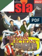 Journalism Asia 2004