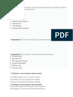 Satzregeln.docx