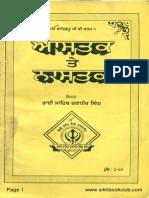 Aastak-Te-Nastak-Punjabi.pdf