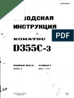 ED1613.pdf