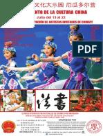 Xiao-Actividades-del-Campamento-cultural