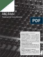 mikshernyy-pult-yamaha-mg206c-mg166c-mg166cx.pdf