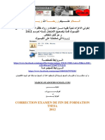 Exam2012.pdf