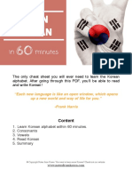 Korean-in-60-minutes
