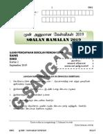 Ramalan Sains 2019