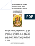 chinnamasta-kavacham-in-hindi-sanskrit-and-english (1).pdf