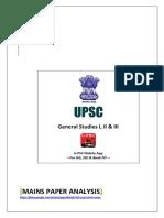 UPSC Mains 2017 GS I  II  III - Crisp Analysis.pdf