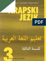 Arapski jezik za 3 razred osnovne škole