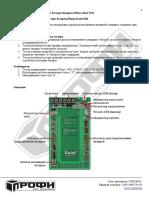 tester-batarei-iphone-kaisi-9201