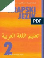 Arapski jezik za 2 razred osnovne škole