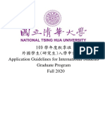 NTHU Fall 2020 Admission Guideline for Graduate