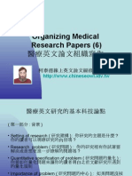 Organizing Medical Research Papers(6)