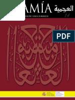 Revista de la consejería de educación y ciencia de Marruecos