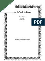 The Dawah to Islam - Sheikh Ahmad Mahmoud_3187.pdf