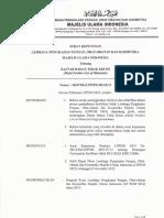 SK07.I.2013 - Daftar Bahan Tidak Kritis (Halal Positive List of Materials)