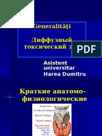 Prelegere Tiroida si GDT_Harea RUS FIN