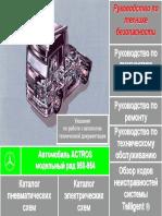 start.pdf