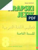Arapski Jezik Za 8 Razred