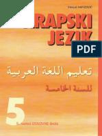 Arapski Jezik Za 5 Razred
