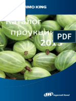 04171712355213_product-guide1.pdf
