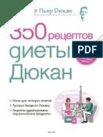 517936-www.libfox.ru