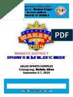 2019 District Meet
