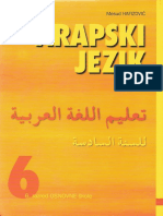 Arapski Jezik Za 6 Razred