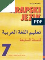 Arapski Jezik Za 7 Razred