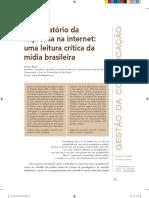 C. da Mídia 2014