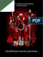 433932790-Bhairava-Kali-Dharma-pdf.pdf