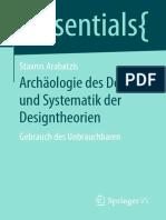[essentials] Stavros Arabatzis - Archäologie des Designs und Systematik der Designtheorien