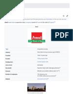 en-m-wikipedia-org-wiki-Amul