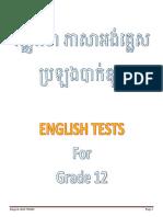 National Test for Grade 12 (eng)