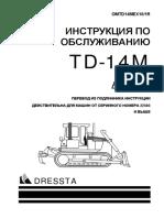 OMTD14MEX10_1R.pdf