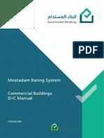 CB DC.pdf