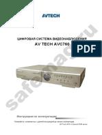 avc760.pdf