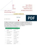 COMP-211 SOLVED PAPERS
