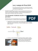 Características y ventajas de Word 2010