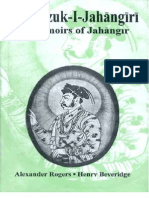 Tuzuk e Jahangiri Jahangir Nama or Memoirs of Jahangir (english)