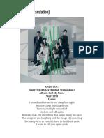 GOT7 THURSDAY English Translation Lyrics.pdf