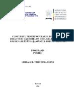 Limba Greaca Veche Programa Titularizare 2011