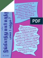 flower medicine Krishna moorthy.pdf