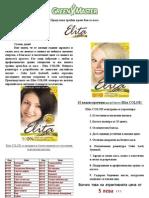 688_Tekst Elita COLOR Web Site Last