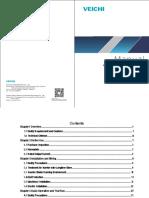 ac70-manual-v1-3.pdf
