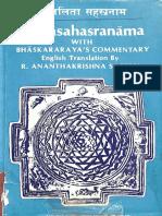 bookwith bhaskar rai commentary 1925