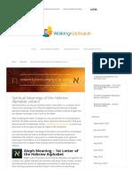 Spiritual Meanings of the Hebrew Alphabet Letters _ Walking Kabbalah