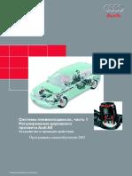 242_Pnevmopodveski_ch1_AudiA6 Avant.pdf